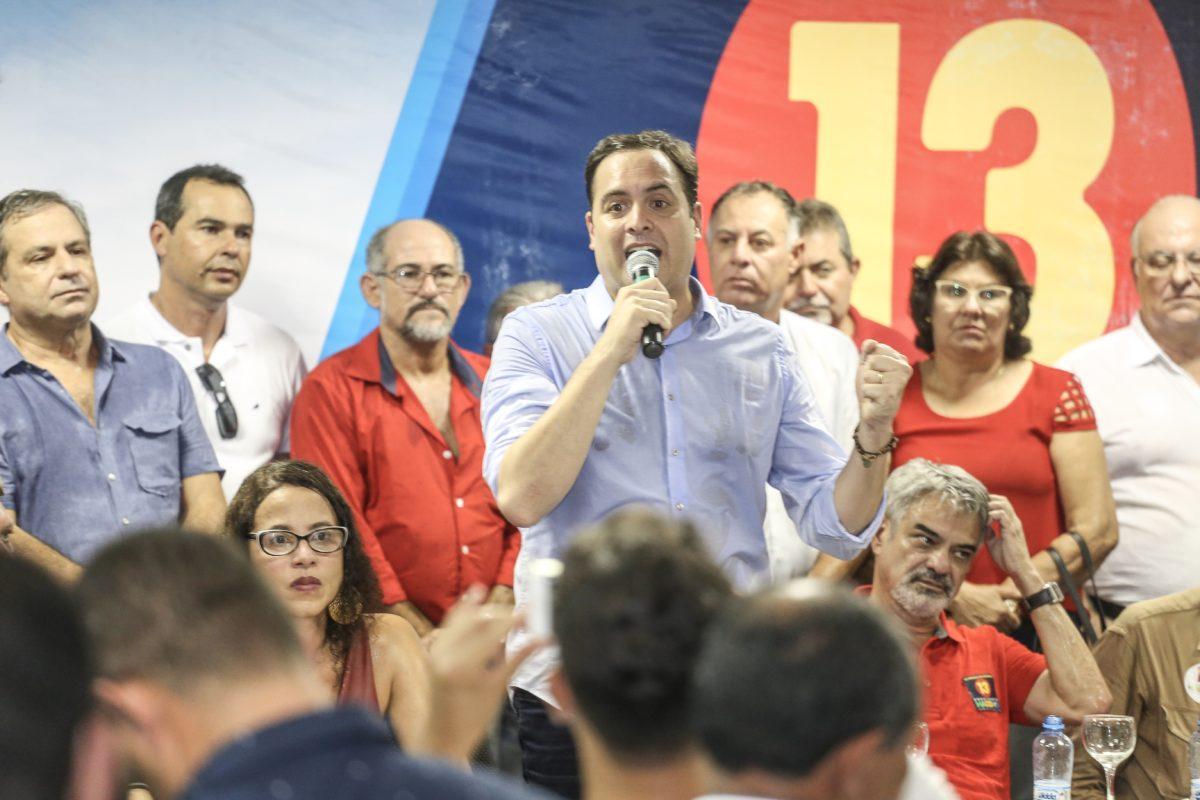 Paulo Câmara: Não vamos desistir do Brasil e mostraremos essa resistência em Pernambuco